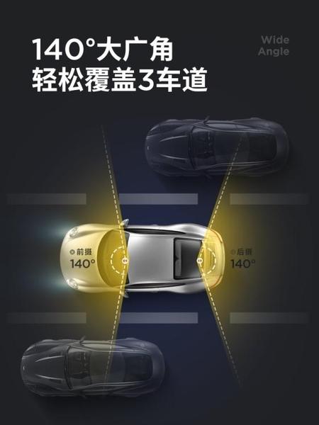 360行車記錄儀高清夜視前後雙錄汽車載免安裝無線倒車影像全景度 YTJ新年禮物