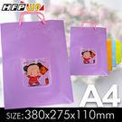【特價】【50個批發】 A4購物袋 PP防水耐重 HFPWP  台灣製 BCW315-50