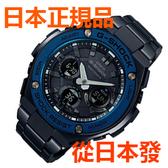 免運費 日本正規貨 CASIO G-SHOCK Gsteel 太陽能無線電鐘 男士手錶 限量款 GST-W110BD-1A2JF
