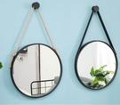 智慧浴鏡防鏡鐵藝壁掛圓形鏡子掛鏡浴室鏡化妝鏡圓鏡裝飾鏡衛生間鏡創意鏡北歐!~`