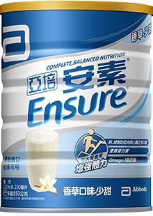 亞培安素優能基均衡營養配方(香草口味-少甜) 850g*12罐 整箱價 *維康