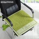 坐墊加厚椅墊 辦公室座墊椅子餐椅墊子...