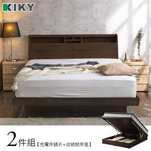 【KIKY】巴清可充電收納二件床組 雙人加大6尺(床頭箱+掀床底)梧桐色床頭+白橡色掀床