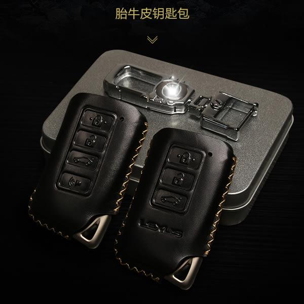 LEXUS 凌志 LEXUS ES250 RX200T 350F NX200 300 汽車 鑰匙皮套 真皮 智慧型 手工縫線