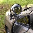前輪盲區鏡 汽車前輪鏡倒車鏡車頭鏡盲點鏡上鏡教練鏡盲區輔助鏡 樂活生活館