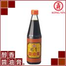 【工研酢】醇香醬油膏 (560g‧沾醬‧...