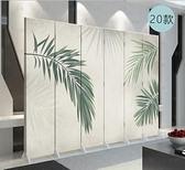 歐式屏風折疊行動隔斷客廳簡約現代遮擋臥室家用辦公雙面房間板牆 『向日葵生活館』