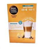 【 現貨 】NESCAF'E Dolce Gusto拿鐵瑪奇朵咖啡膠囊(無加糖版 - 六盒裝)
