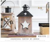 歐式復古風燈燭台擺件鐵藝小馬燈玻璃創意木質家居裝飾北歐美式【全館免運店鋪有優惠】