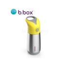 澳洲 b.box 不鏽鋼吸管保冷杯350ml(檸檬黃)(保溫)[衛立兒生活館]