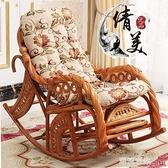 印尼真藤椅子天然藤搖椅老人椅躺椅陽台午睡椅成人逍遙室內搖搖椅MBS『潮流世家』