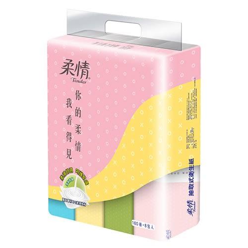 【柔情】個性化抽取式衛生紙100抽(56包/箱)