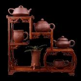 花梨實木小號博古架茶藝展示茶杯架功夫茶具紫砂壺擺件 潮流衣舍