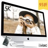 【現貨】Apple iMAC 27 5K/40G/1TSSD/Mac OS(MNEA2TA/A)