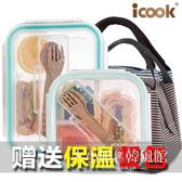iCook分隔玻璃飯盒微波爐保鮮盒密封盒微波碗專用分格便當盒帶蓋-大小姐韓風館