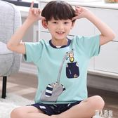 兒童睡衣 純棉短袖夏季薄款套裝男童睡衣空調服男孩寶寶家居服 DJ7780『麗人雅苑』