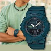 G-SHOCK GBA-800-3A 智慧型藍芽手錶 GBA-800-3ADR