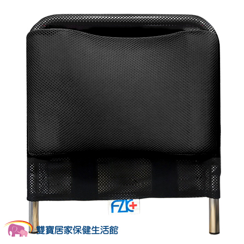 輪椅頭靠組 可調角度 16~20吋通用 黑色