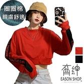 EASON SHOP(GW8714)實拍肩膀黑紅撞色條字母刺袖短版圓領長袖T恤女上衣服寬鬆落肩棉大學T短款露肚臍