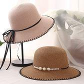 草帽-防曬優雅氣質珍珠綁帶女漁夫帽5色73rp83【時尚巴黎】