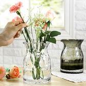 創意歐式波點花瓶玻璃透明客廳插花桌面擺件家居餐桌裝飾品小清新