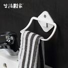 浴室 純白毛巾架 生活采家 強力無痕貼 ...