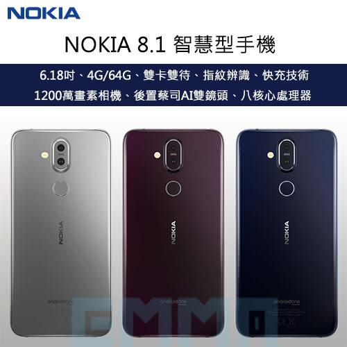 【3期0利率】NOKIA 8.1 TA-1119 6.18吋 4G/64G 雙卡雙待 3500mAh 後置蔡司AI雙鏡頭 指紋辨識 智慧型手機