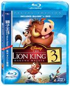 【停看聽音響唱片】【BD】獅子王3:Hakuna Matata BD+DVD 限定版