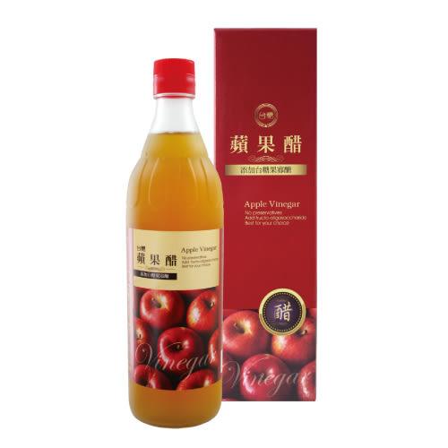 ●台糖蘋果醋 600ml (3瓶/組)【合迷雅好物超級商城】