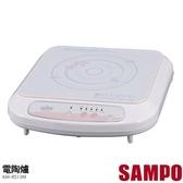 【聲寶SAMPO】陶瓷面板變頻電磁爐 KM-RV13M-超下殺