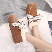 雪地靴aibella毛毛雪地靴女冬新款時尚短筒加絨加厚絲帶平底棉鞋女 阿卡娜