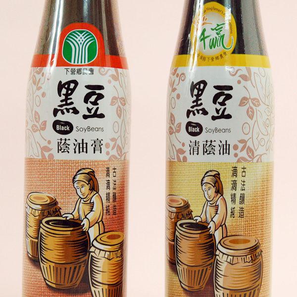 百大下營黑豆蔭油膏420ml -滴滴精純,汁甘味美