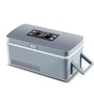 車載冰箱 胰島素冷藏盒便攜式迷你車載家用制冷小型冰箱隨身可充電式小冰箱