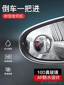 後視鏡 小圓鏡后視鏡汽車倒車神器盲區輔助鏡反光鏡360度大視野防水鏡子 快速出貨