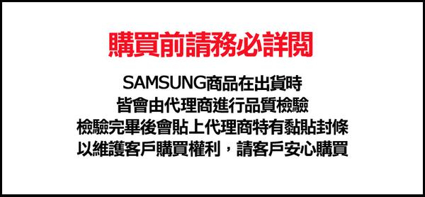 全新僅拆封Samsung Galaxy S10 G973U 8G/128G 高通S855 安卓10內建三星pay 保固一年