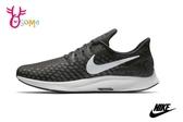 NIKE Air Zoom Pegasus 35 慢跑鞋 男款 氣墊 運動鞋 O7189#黑白◆OSOME奧森鞋業