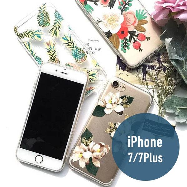 iPhone 7/7Plus 透明大麗花 彩繪 花朵 背板 硬殼 手機套 保護套 手機殼 保護殼