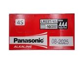全館免運費【電池天地】Panasonic國際牌大電流鹼性電池 AAA4號 一盒40顆