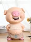 小豬存錢罐金豬儲蓄罐豬豬儲錢罐創意個性網...