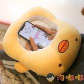 手捂暖手寶寶抱枕可視玩手機插手毛絨玩具可愛公仔娃娃玩偶【淘嘟嘟】