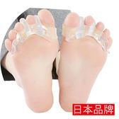 日本大拇指矯正器腳趾外翻矯正器硅膠大腳趾骨足外翻矯正日夜用  西城故事