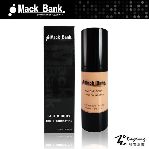 【Mack Bank】M01-07 自然膚色 微晶 3D 膚色 粉底液(30g) (形向Xingxiang 臉部 化妝品 底妝 彩妝 打底)