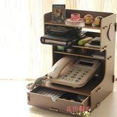 木質辦公桌面收納盒抽屜辦公室用品文件收納架多功能電話架置物架 全館八八折鉅惠促銷HTCC