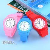 兒童手錶防潑水學生可愛學生男孩女童石英錶果凍手錶WY熱賣夯款【全館85折】