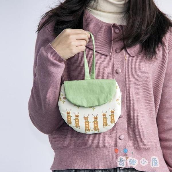 小錢包趣袋零錢包可愛布藝鑰匙包帆布小包硬幣袋【奇趣小屋】