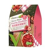 【米森 】無加糖草莓脆果C(10gx5包/盒)【新品嚐鮮↘85折】
