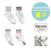 Melek 襪子類 (共4色)【P08160822-0100~03】女中筒襪彩條款 長襪/足球襪