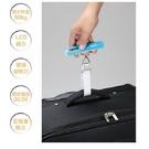 **免運費** kolin 歌林 50kg 攜帶式液晶行李秤 手提秤 KWN-LNLS02