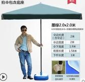 商用太陽遮陽傘