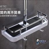 花灑置物架 淋浴桿花灑托盤升降桿免打孔帶掛勾置物架托盤多功能可拆卸
